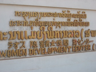 LAO02.jpg
